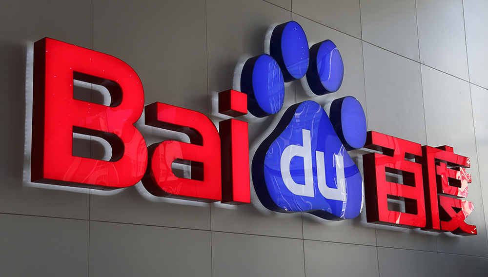 The Baidu Inc. logo is displayed in the reception are of the company's headquarters in Beijing, China, on Wednesday, Nov. 12, 2014. Photographer: Tomohiro Ohsumi/Bloomberg via Getty Images