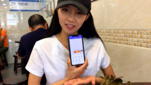 A screenshot from independently produced documentary Bitcoin Girl, available on streaming video service iQiyi, shows the titular cryptocurrency user, who is known by her online name He Youbing. Photo: iQiyi
