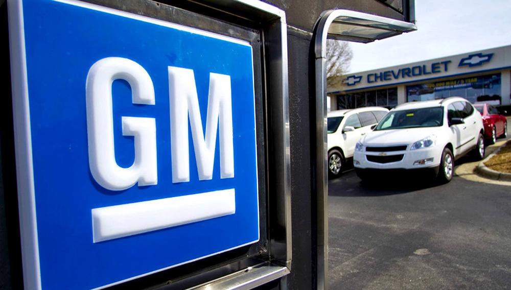 General Motors. [Photo: Bloomberg]