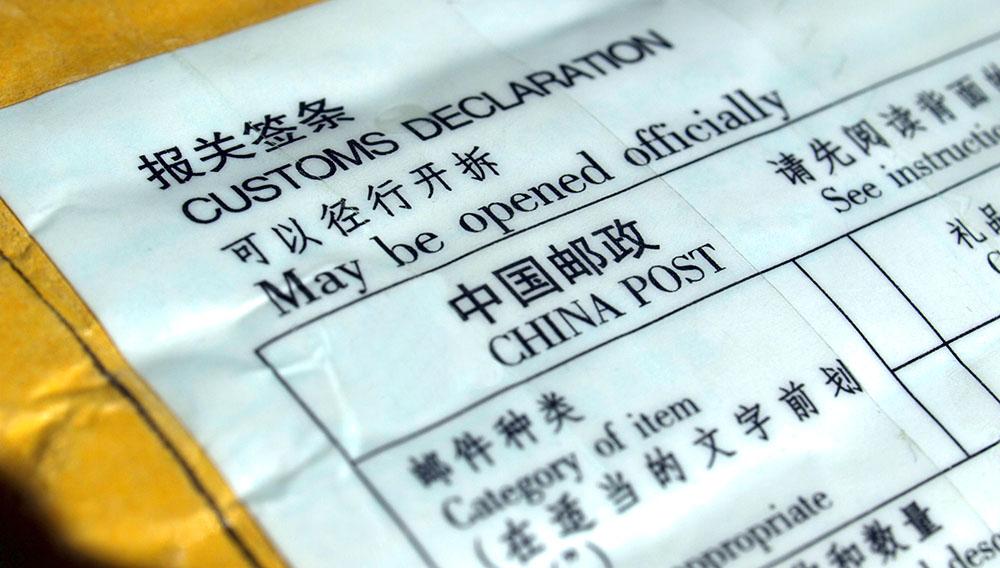 Paquete del servicio postal de China.