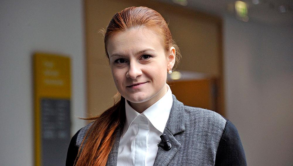 Maria-Butina-Presidente-Associazione-Armi-Russa-intervista-WFSA-riunione-2014/Maria-Butina.jpg