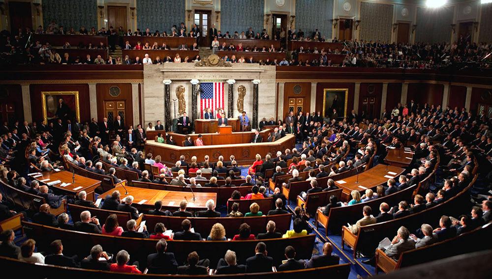 Cámara de Representantes de Estados Unidos. Foto: Internet.