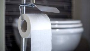 Papel higiénico para el hogar. Foto: Internet.