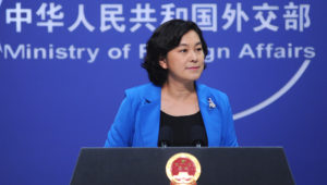 Foreign Ministry Spokesperson Hua Chunying's Remarks on Informal Luncheon of G20 Foreign Ministers. Photo: fmprc.gov.cn