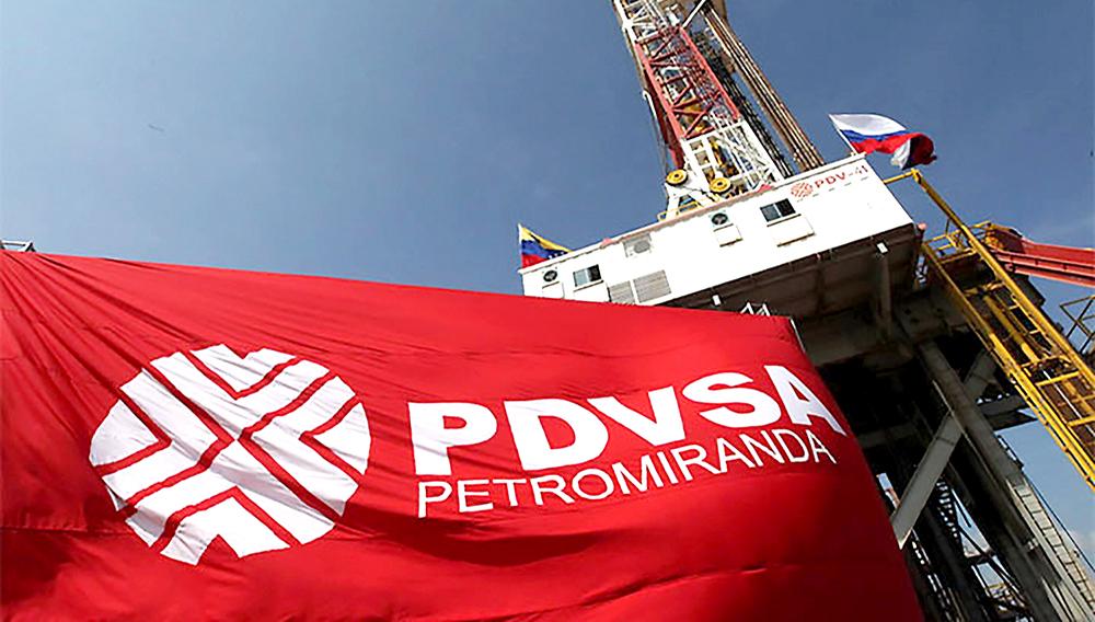 PDVSA Petromiranda.