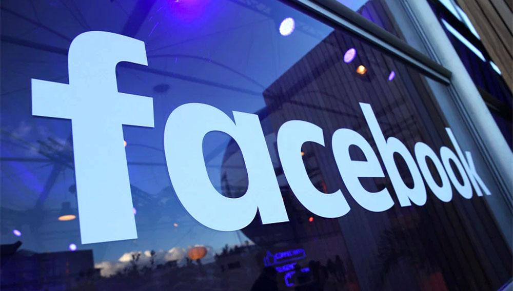 Logotipo de Facebook en una ventana. Foto: Internet.