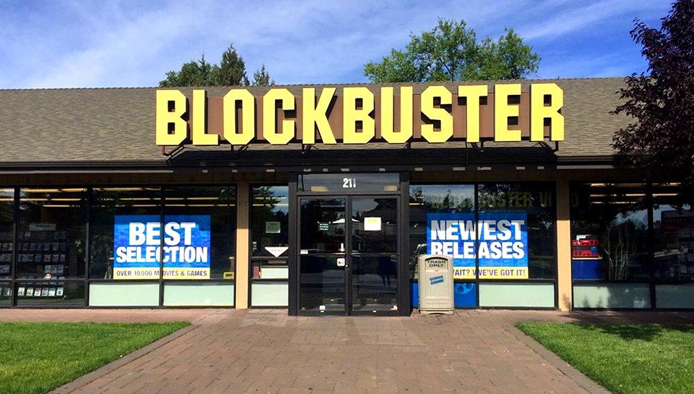 The Blockbuster store in Bend, Ore. (Sandi Harding)
