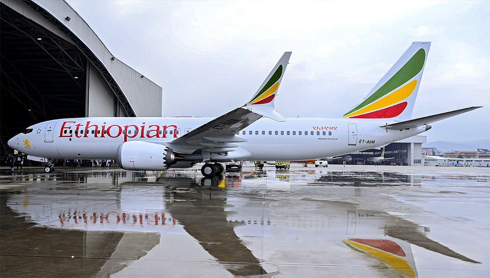 Avión de Ethiopian Airlines estacionado en un aeropuerto. Foto: EFE