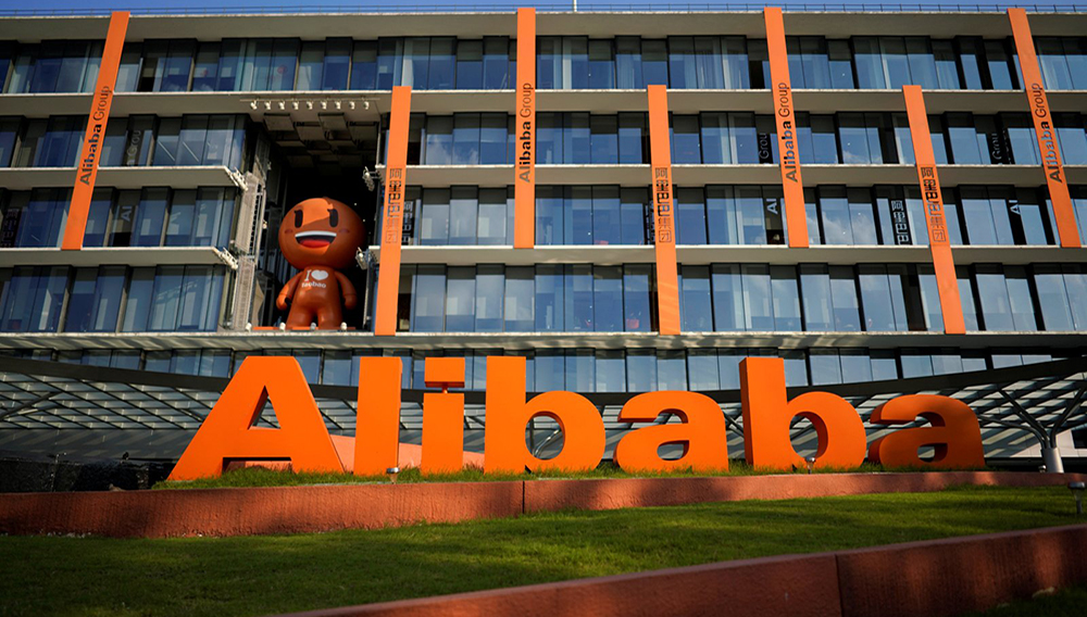 Alibaba cuts revenue outlook for 2019. (REUTERS/Aly Song)
