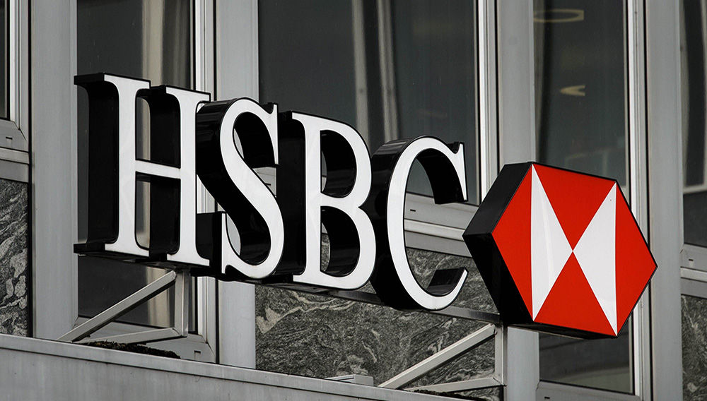 File photo of HSBC private bank in central Geneva. Photo: AFP