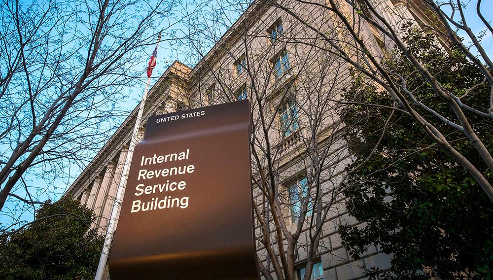 The Internal Revenue Service headquarters building in Washington in 2014. (J. David Ake/AP)