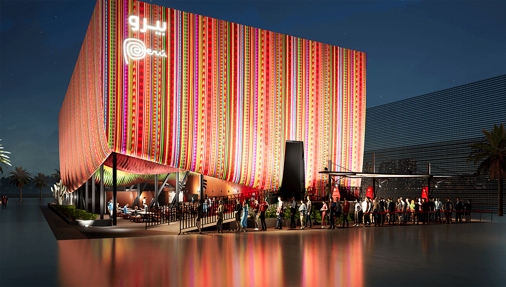 Peruvian pavilion at EXPO DUBAI 2020, specially designed for the visitor to live a sensory experience through one of the most biodiverse countries in the world. (Photo: Business Wire)